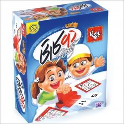 اسباب بازی-دو کارتی ریاضی