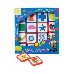 اسباب بازی-ببین و بچین شکل ها و رنگ ها
