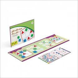 اسباب بازی-جدول شگفت انگیز شکل و رنگ 3x3