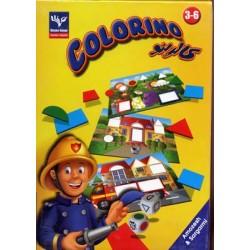 اسباب بازی-کالرینو