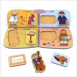 اسباب بازی-پازل چوبی(آشنایی با مشاغل 2)(8تکه)