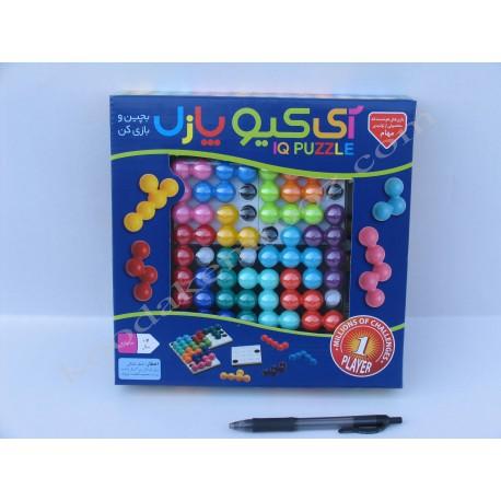 اسباب بازی-آی کیو پازل