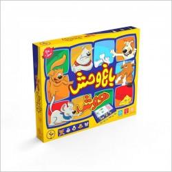 اسباب بازی-باغ وحش هوش
