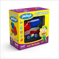 اسباب بازی-کوکی مکانیک (میکسر)
