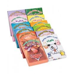 اسباب بازی-کارت حافظه پومین