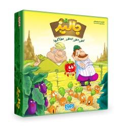 اسباب بازی-جالیز