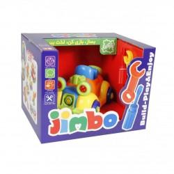 اسباب بازی-جیمبو ماشین