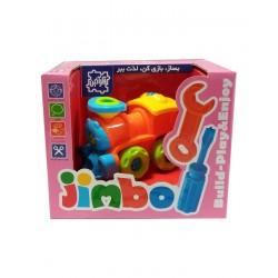 اسباب بازی-جیمبو لوکوموتیو