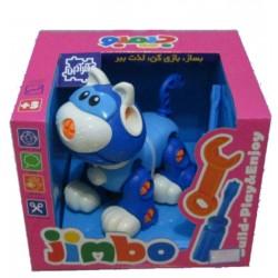 اسباب بازی-جیمبو گربه