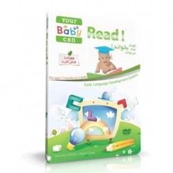 آموزش زبان کودک-کودک شما می تواند بخواند YOUR BABY CAN READ