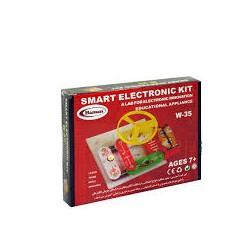اسباب بازی-کیت الکتریکی w35