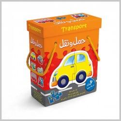 اسباب بازی-پازل جعبه ای حمل و نقل
