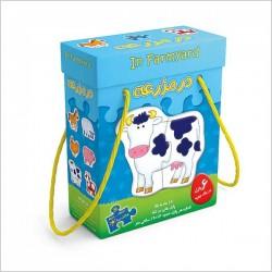 اسباب بازی-پازل جعبه ای در مزرعه