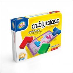 اسباب بازی-معمای ریاضی