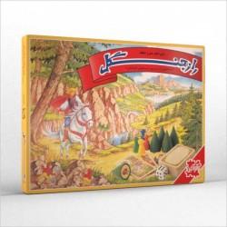 اسباب بازی-راز جنگل