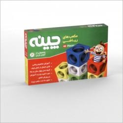 اسباب بازی-مکعب های ریاضی چینه 40 تایی