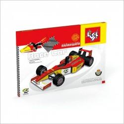 اسباب بازی-کاردستی مقوایی- ماشین مسابقه