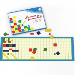 اسباب بازی-الگو ساز
